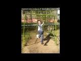 «Мои фотки» под музыку Принцесса Авеню - RNB принцесса. Picrolla